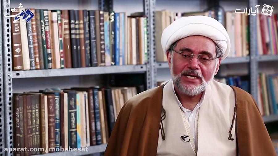 گفتوگو با حجت الاسلام احمد امینی